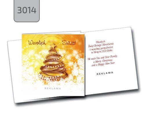 kartka świąteczna składana kwadrat 3015 choinka, żółta drukarnia DobryDruk.pl
