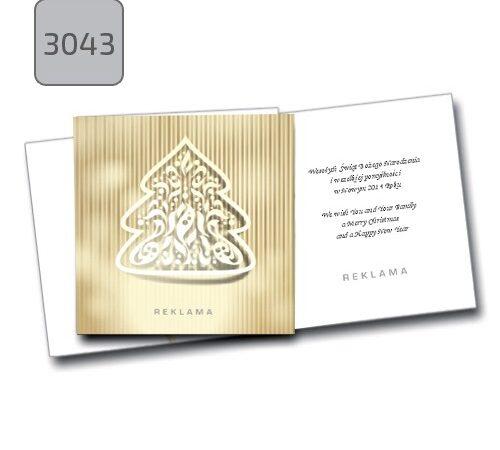 kartka świąteczna firmowa kwadratowa choinka życzenia 3043