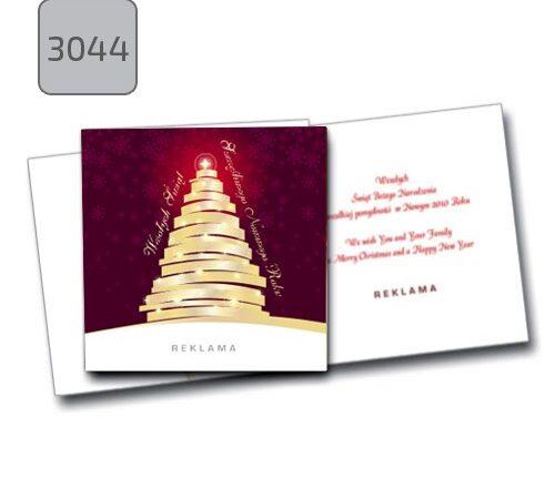 kartka Świąteczna dla firm z choinką i życzeniami 3044, format kwadratowy
