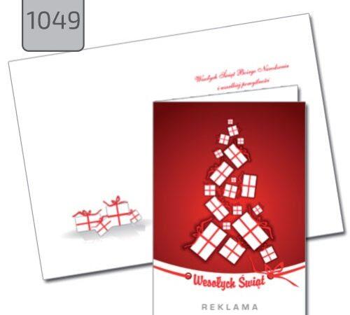 kartka świąteczna 1049 choinka prezenty