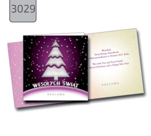 kartka świąteczna z życzeniami choinka 3029