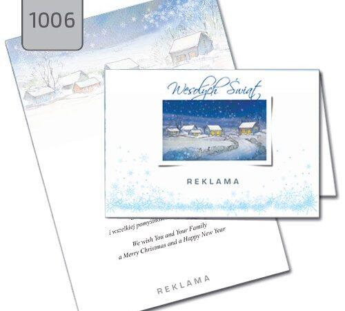 kartki świąteczne firmowe z nadrukiem 1006