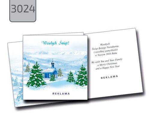 kartka firmowa świąteczna z pejzażem 3025 kwadratowa