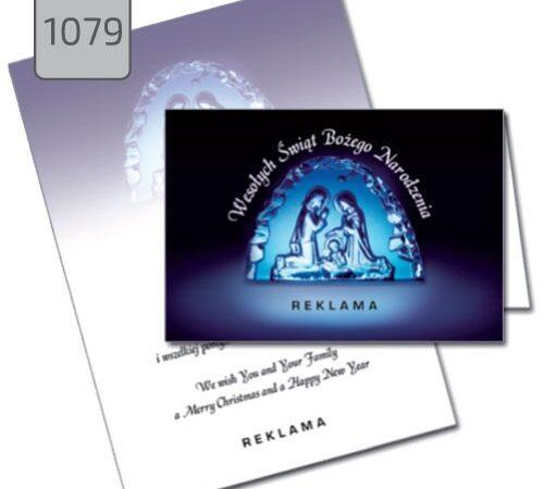 kartka ze żłóbkiem Boże Narodzenie 1079 składana