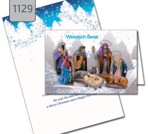 kartka Boże Narodzenie dla firm 1120 składana