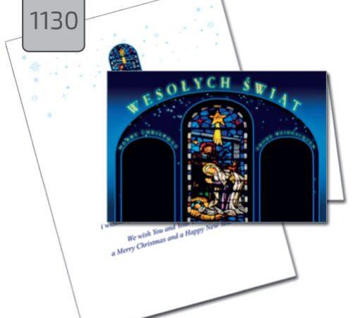 kartka Boże Narodzenie firmowa z nadrukiem i życzeniami 1130