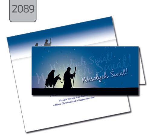 kartka świąteczna Boże Narodzenie z nadrukiem 2089