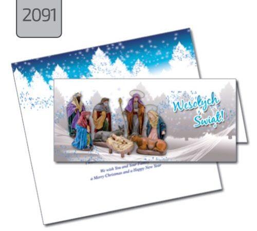 biznesowa kartka świąteczna Boże Narodzenie 2091 drukarnia DobryDruk.pl