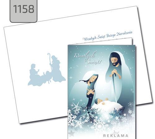 kartka Boże Narodzenie żłóbek 1158 nadruk życzenia