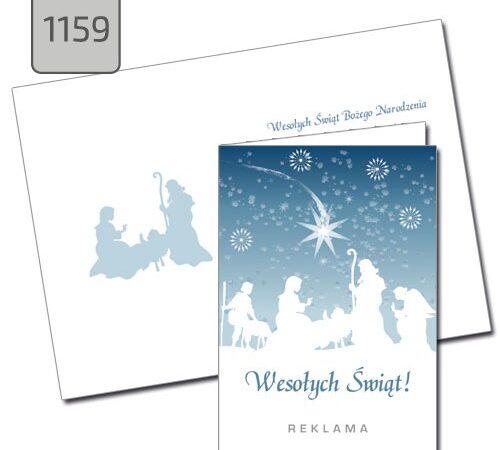 kartka na Boże Narodzenie dla firm żłóbek 1159 składana pionowa niebieska