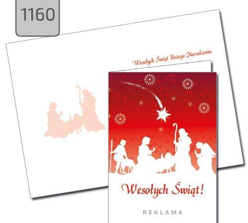 kartka Boże Narodzenie żłóbek 1160 składana pionowa czerwona