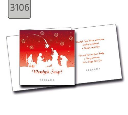 kartka świąteczna ze żłóbkiem Boże Narodzenie 3106 kwadratowa składana czerwona