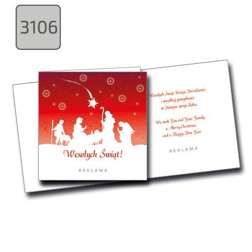 Kartki świąteczne ze żłóbkiem