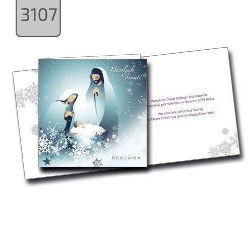 firmowa kartka świąteczna ze żłóbkiem kartka Boże Narodzenie 3107 drukarnia DobryDruk.pl